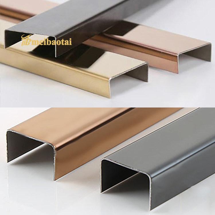 Metal SS U Tile Trim 304 Stainless Steel U Profiles Featured Image