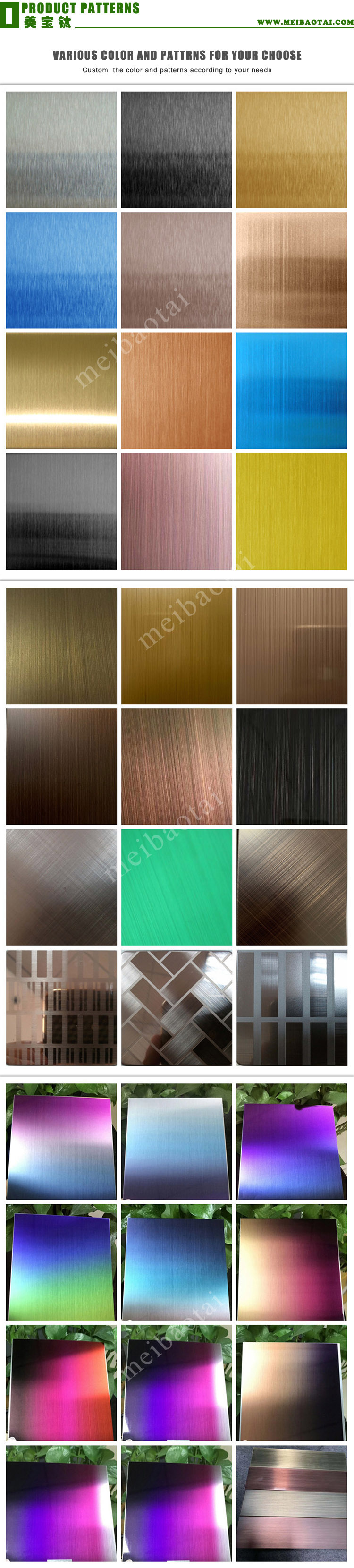 hairline_products_patterns