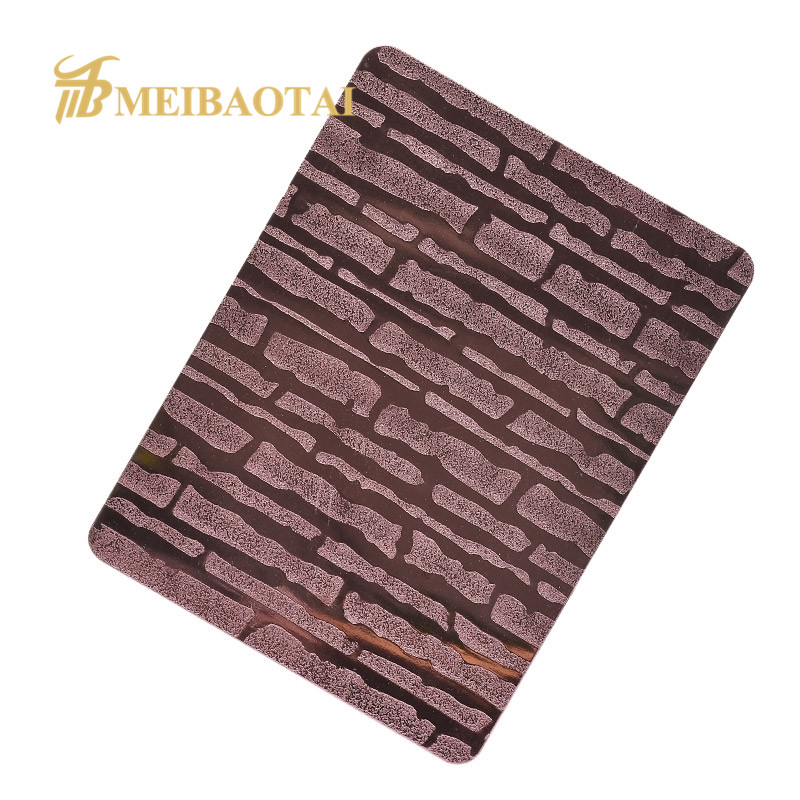 meibaotai embossed sheet 07_28518698