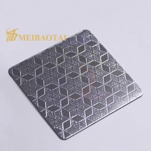 Best Price Custom Embossed Stainless Steel Sheet Metal Fabrication