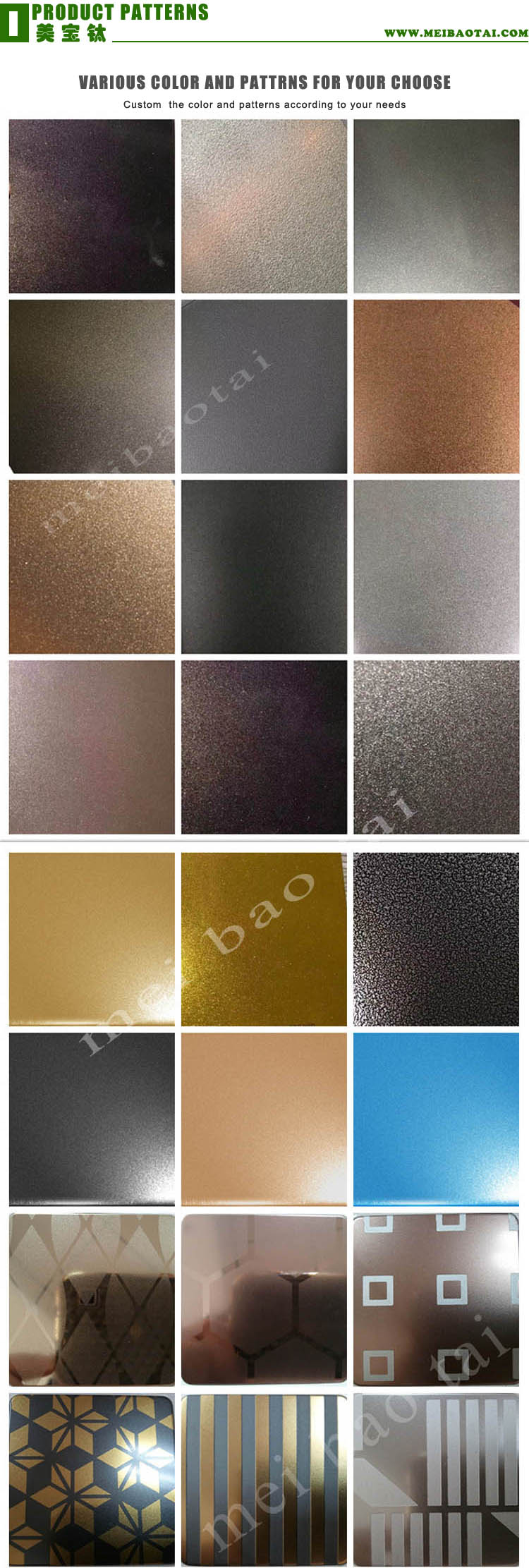 Sand blasting_products_patterns