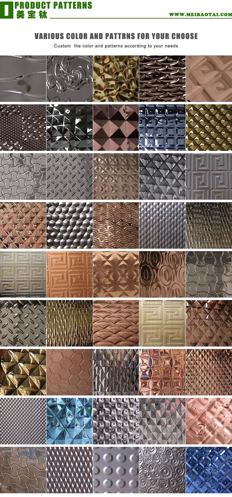 stamped_products_patterns