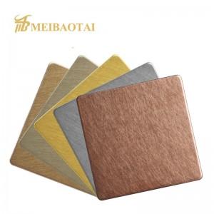 SS Vibration Sheet PVD Bronze Rose Golden 4FT*8FT 0.75mm Wall Decorative Plate for Building Facade