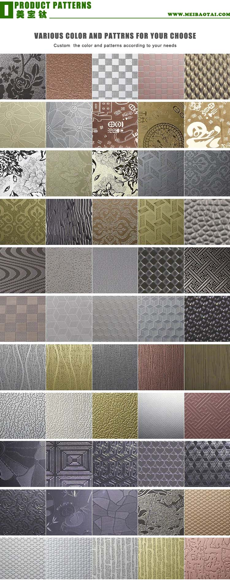 embossed_products_patterns