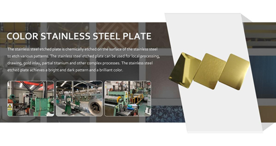 What is the accuracy of etched stainless steel sheets
