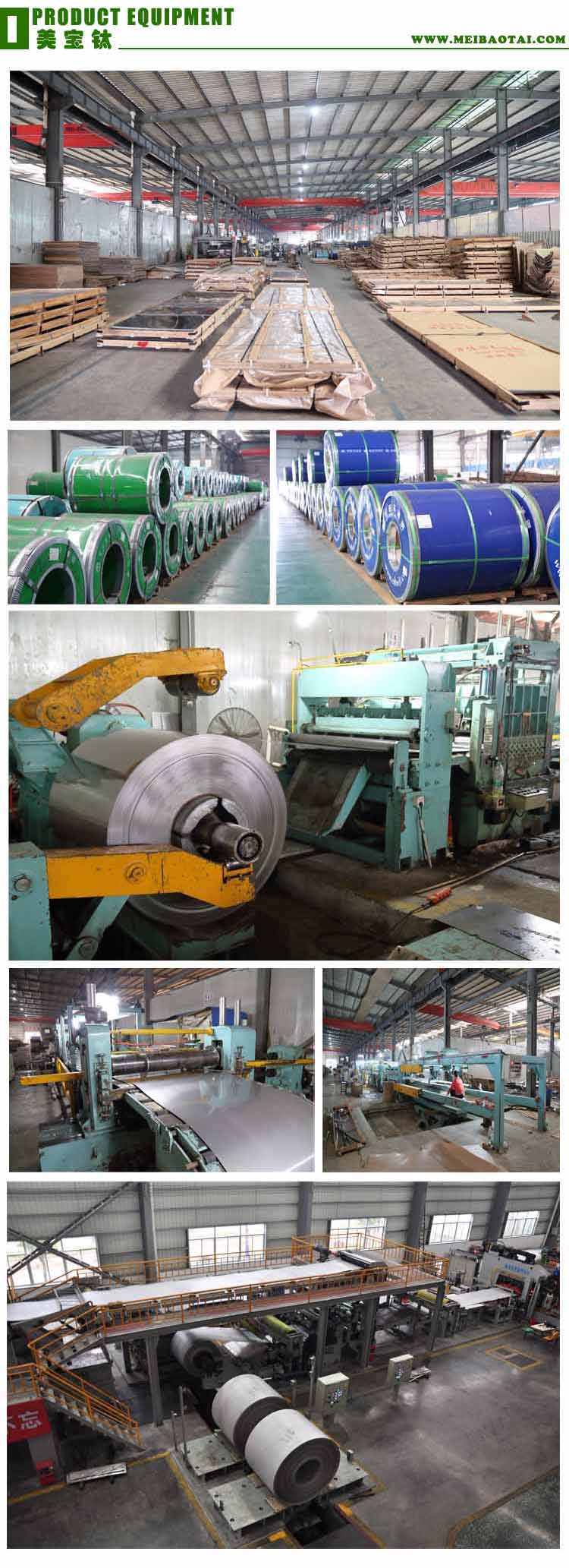 coil and sheet_equipment