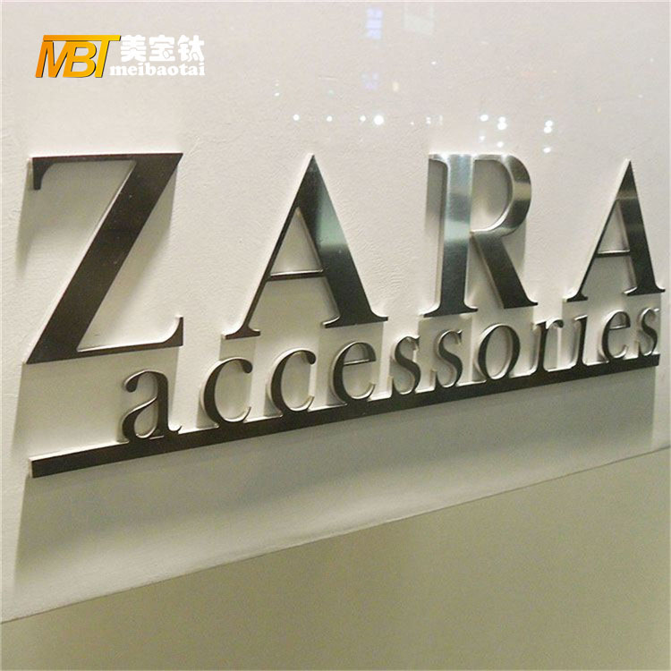 stainless steel sheet metal fabricationdecorative color stainless steel plate Featured Image
