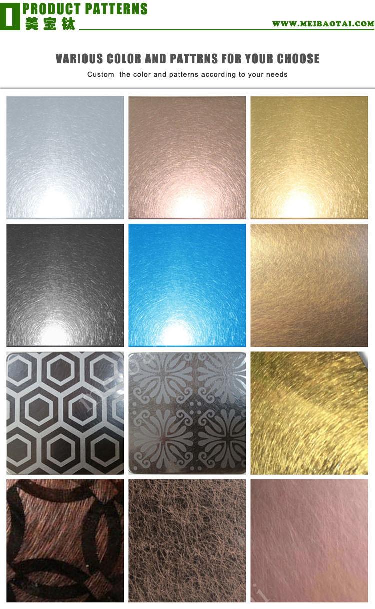 vibration_products_patterns