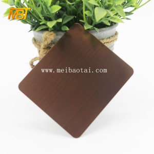 Bronze Colored Etched Stainless Steel sheet
