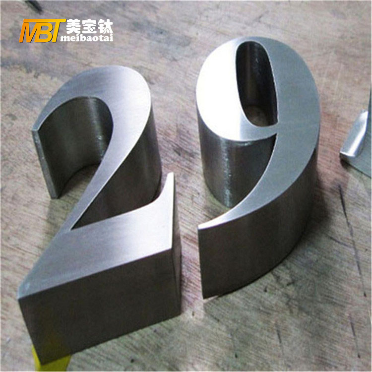 stainless steel letter box laser cutting stainless steel sheet Featured Image