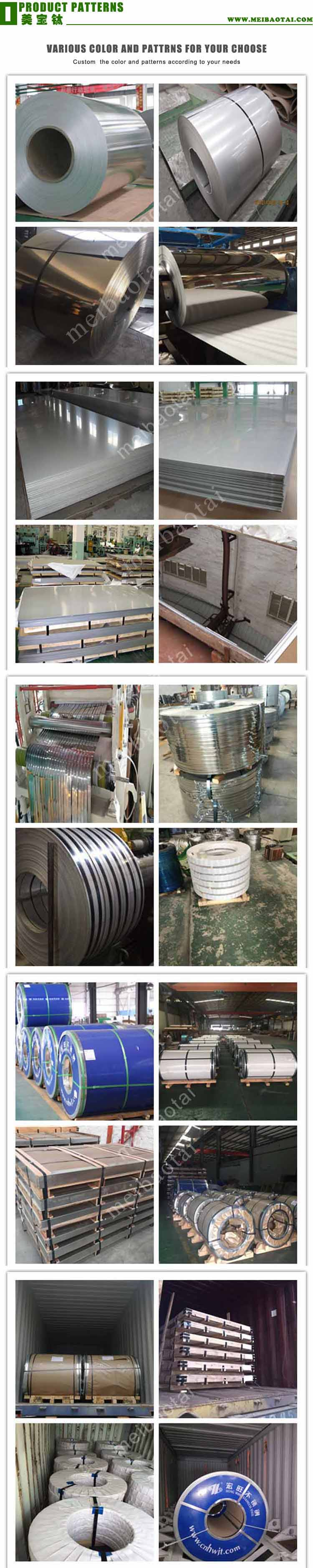 coil and sheet_patrens