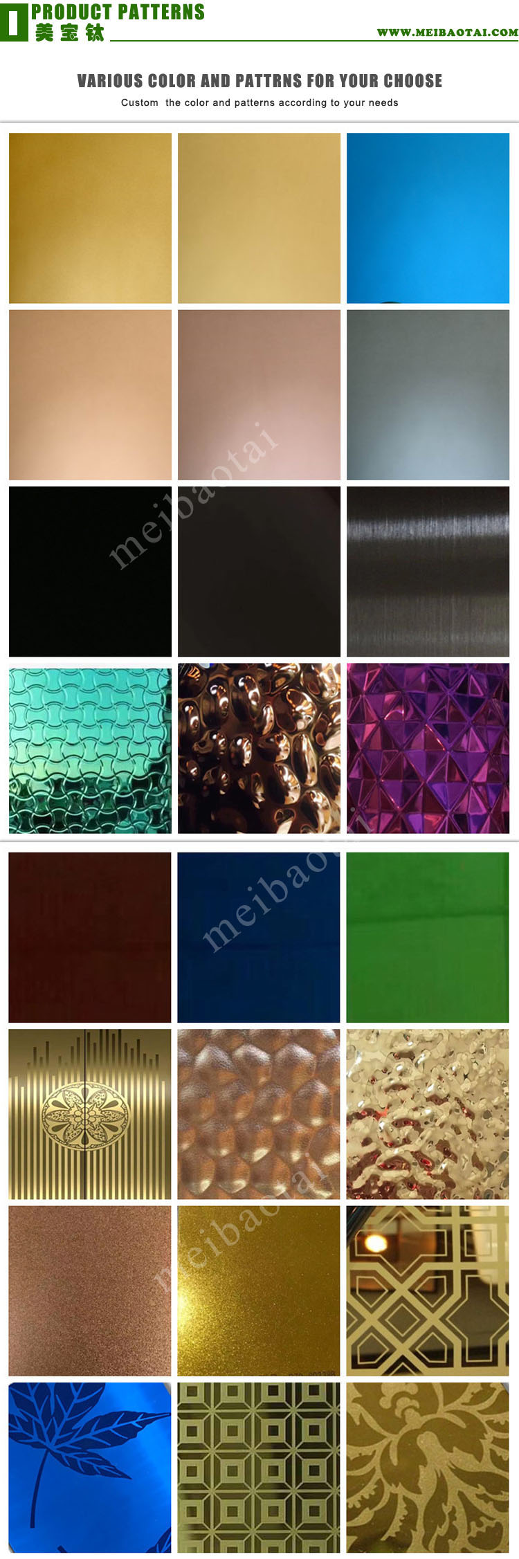 color_sheet_products_patterns