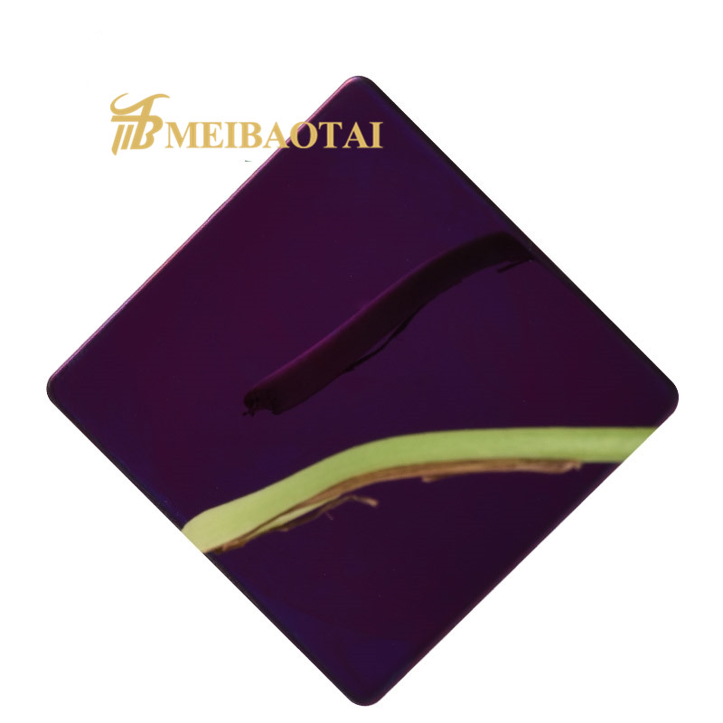mirror sheet meibaotai 12_22644215