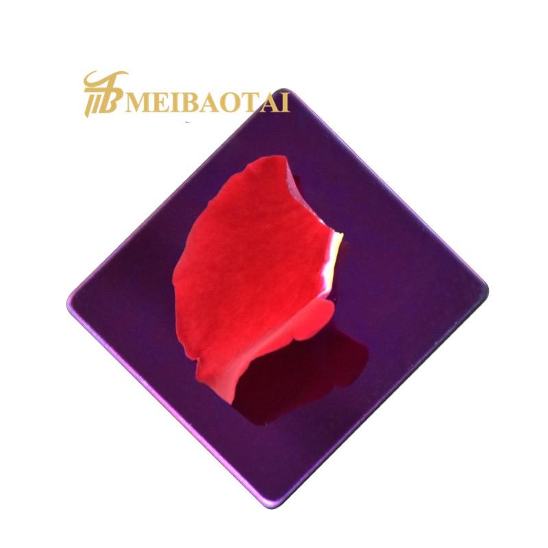 mirror sheet meibaotai 05_22635479