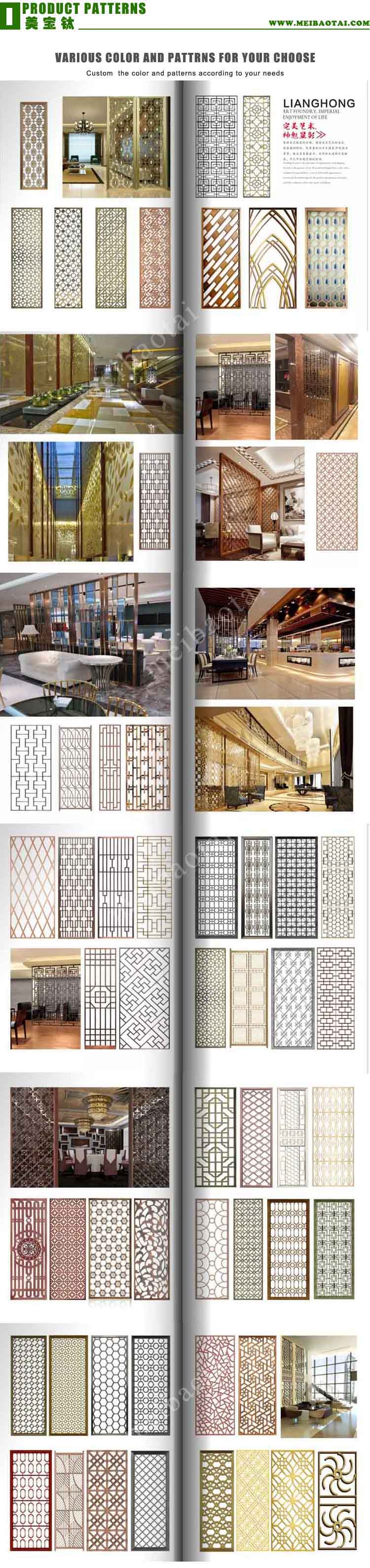 screen products_patterns