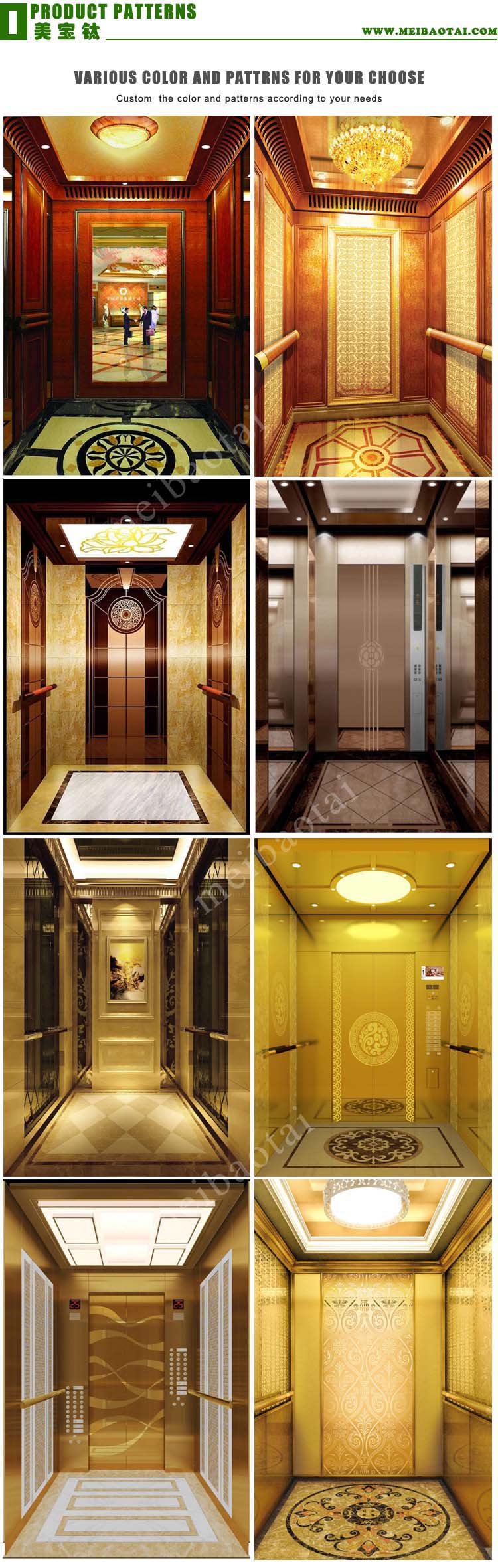 elevator_products_patterns